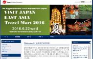 東アジア4市場の旅行会社向け商談会、東北6県・函館の視察ツアーも ―JNTO