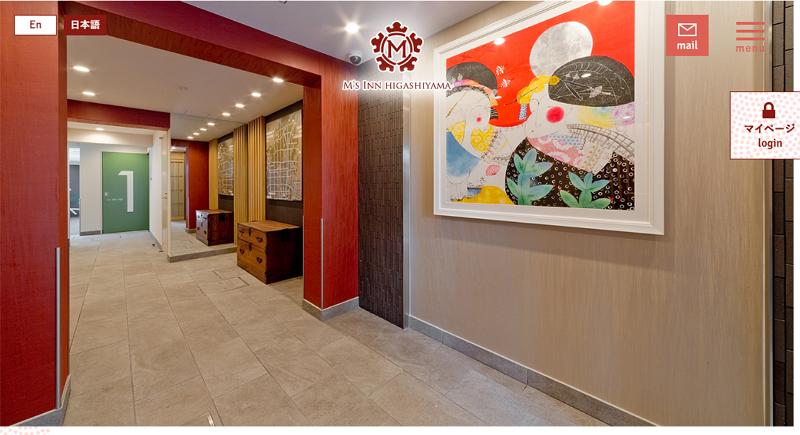 京都・祇園にファミリー向けホテル開業へ、簡易キッチン完備の15室で