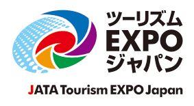 ツーリズムEXPOジャパン、商談会のオンライン登録開始日が決定、6月22日から