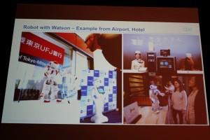 AIワトソンのロボットでの活用事例。「変なホテル」のフロントや「ヒルトン」のコンシェルジュにも