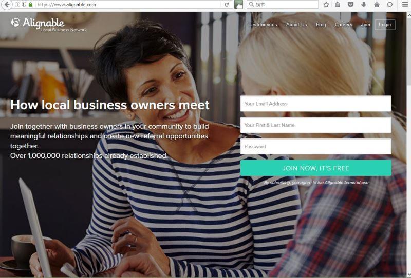 リクルートが中小企業向けSNSサービスに出資 -コミュニティ形成で業務支援へ