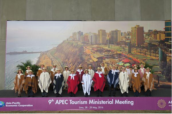 アジア・太平洋の観光大臣会合、「リマ宣言」採択で人材育成の重要性など盛り込み、各国の政策を紹介