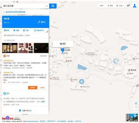 京都と中国検索大手「バイドゥ」が連携、地図活用で観光客を観光地や買い物に誘導