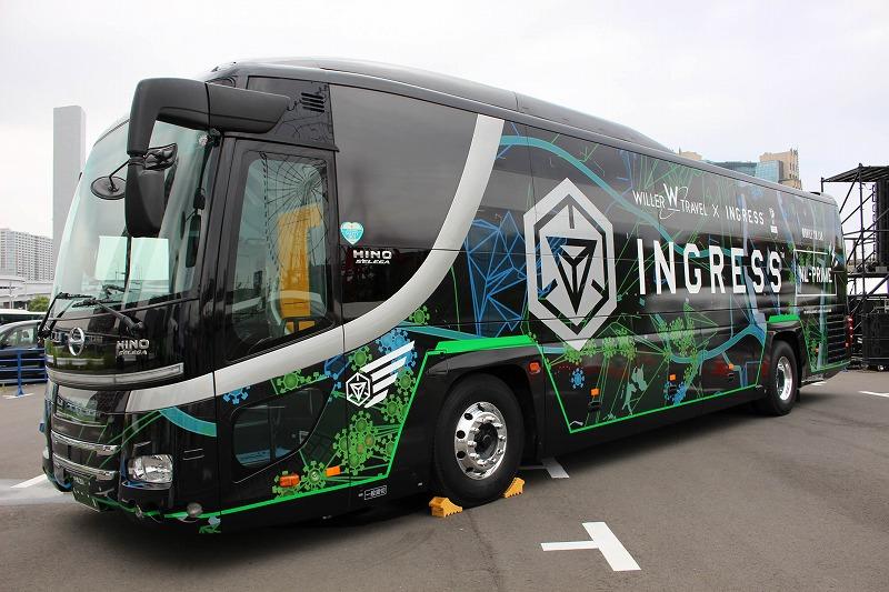 AR位置情報ゲームを体感するバスが登場、世界初の「イングレス」バス内覧会に行ってきた 【画像】