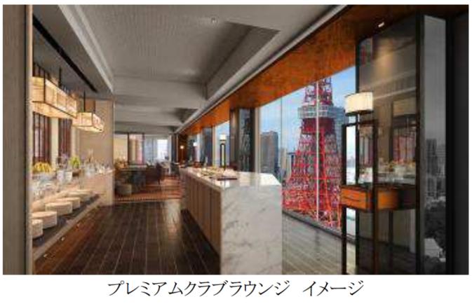 東京・港区「ザ・プリンス パークタワー東京」が改装へ、MICE・ビジネス客・レジャーなどフロア毎の機能を明確化