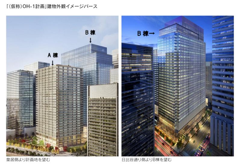 東京・大手町にフォーシーズンズホテルが新規開業へ、2020年春に複合ビル上層階で全190室
