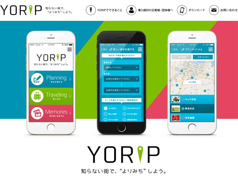 DNPの観光アプリ「YORIP(ヨリップ)」、奈良・飛鳥の地方創生イベントと連携