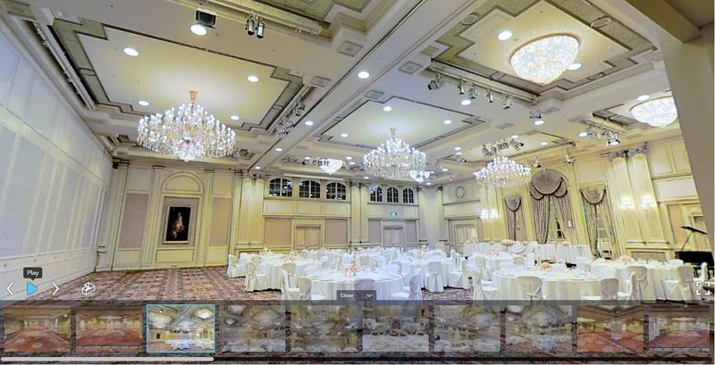 リーガロイヤルホテル東京:報道資料より