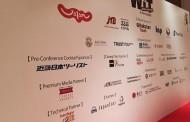日本の宿泊産業が成長するための課題は何か? 世界のプレーヤーの見解を聞いてきた