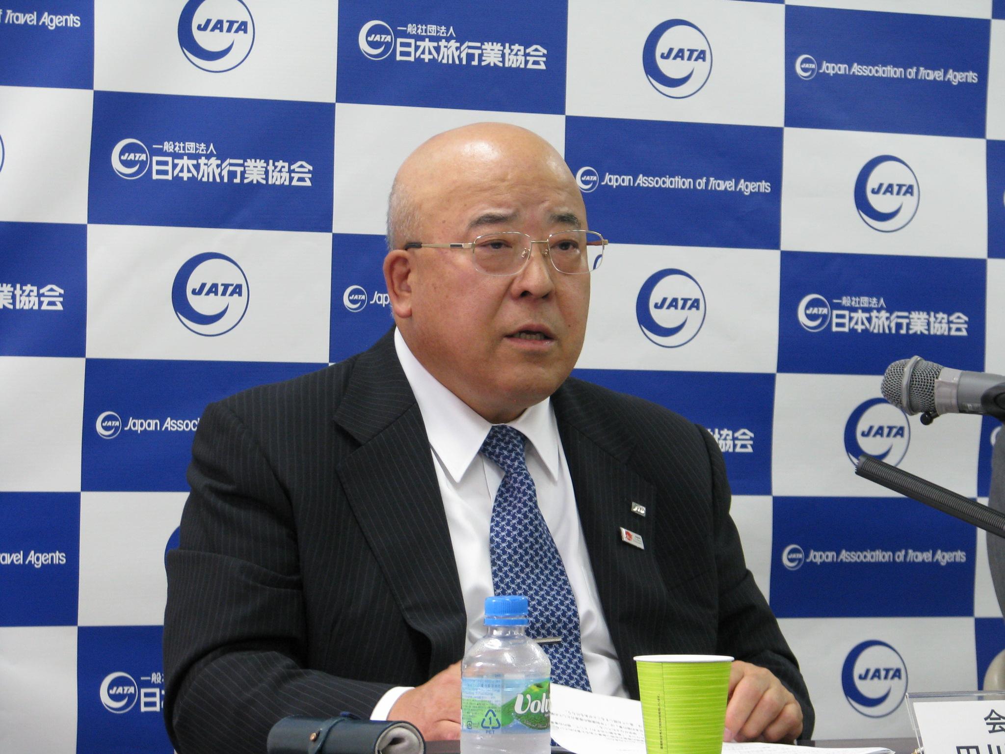 日本旅行業協会、田川会長が語った「英国のEU離脱」から「ITセキュリティ」まで