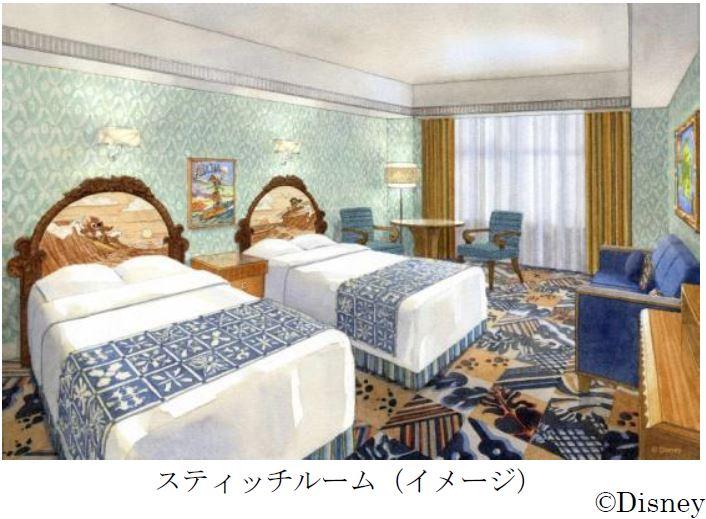 ディズニーアンバサダーホテルに新客室、「チップとデール」・「スティッチ」などキャラクターテーマが154室に