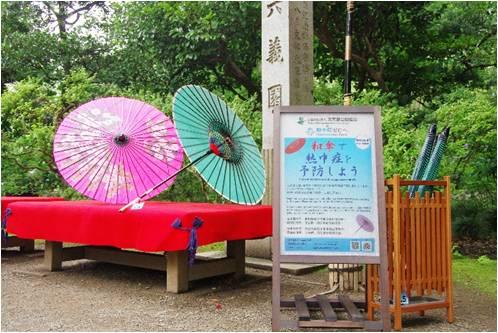 訪日外国人の熱中症ゼロへ、日傘を無料貸出、写真映えする色とりどりの「和傘」で -日本気象協会