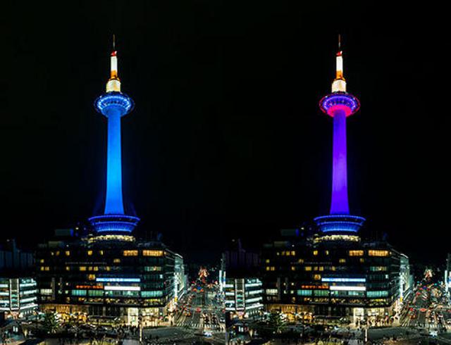 京都タワーを自分色に染めるサービス開始、30分1色3万円、9月1日から予約受付