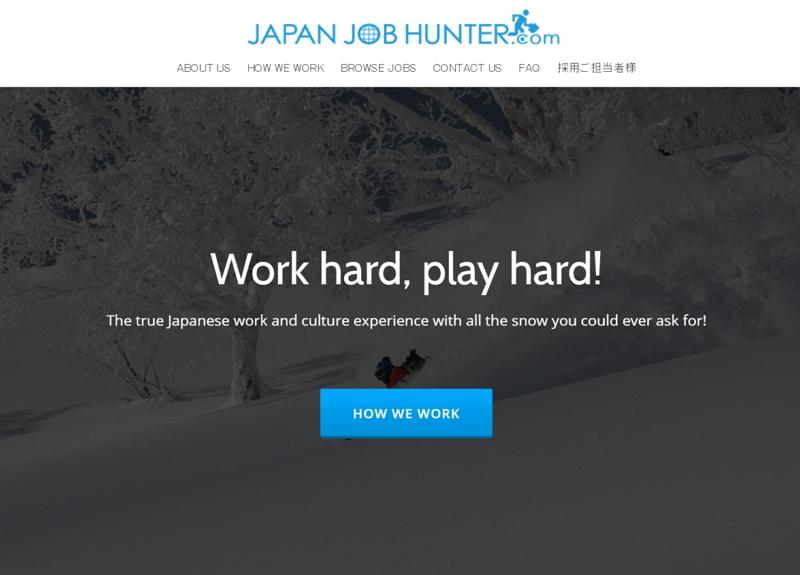 日本の観光施設に英語人材を紹介する新事業、ワーホリ制度活用でオ―ストラリア人など