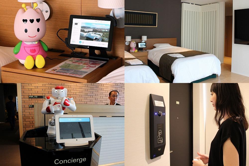 左上)客室ロボット「ちゅーりーちゃん」。英語対応のほかクイズなどエンタメ要素も拡充、右上)輻射パネル。現在はエアコンと両用、左下)踊りを披露してくれたコンシェルジュロボ、右下)客室の顔認証システム。※いずれも2015年7月当時