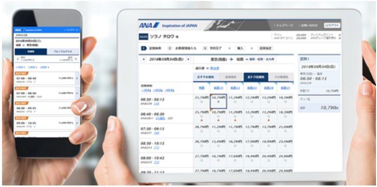 ANA、国内線予約を9月にリニューアル、マルチデバイス最適化や新予約機能など