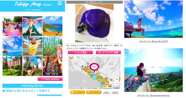 HIS、ハワイでSNS映えする写真スポット地図を提供、「SNAPLACE」と共同で