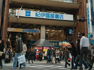 東京・新宿に訪日客向けチケットカウンター開業、観劇から文化体験ツアーまで取り扱い、都内5店舗目【動画】