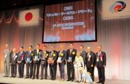 第3回ジャパン・ツーリズム・アワード受賞団体が決定、大賞は南三陸ホテル観洋の「震災語り部バス」