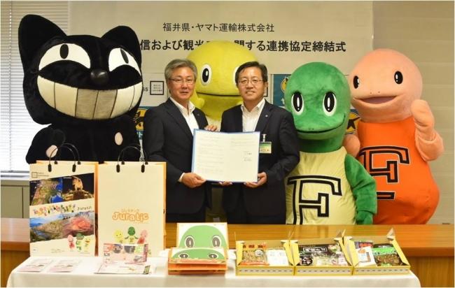 ヤマト運輸と福井県、観光PRで連携、広告入り「送り状」や手ぶら観光支援など