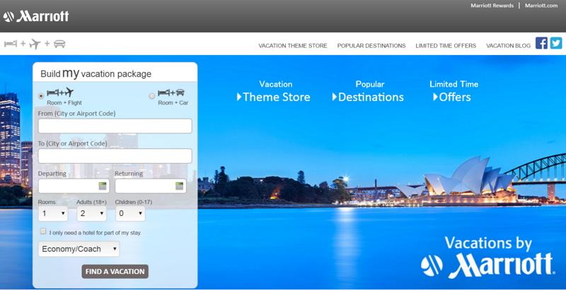 マリオットホテルが航空券・宿泊セットのダイナミックパッケージ販売開始、エクスペディアの技術採用