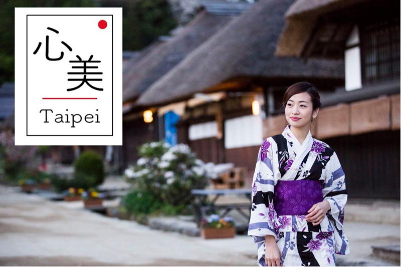 福島・二本松市が台湾向けチャーターツアー、「心の美」テーマに体験型アクティビティ企画、ANAや現地旅行会社と連携で