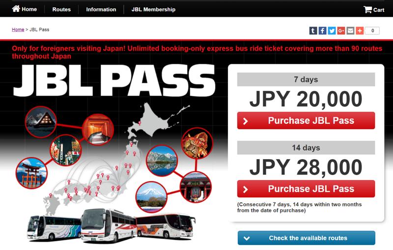 高速バス92路線の乗り放題パス発売、訪日外国人向けに7日間2万円から ―JBL協議会