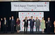 米NYで訪日観光セミナー開催、安倍首相やオリンピックメダリストなどが日本の魅力をアピール ―日本政府観光局