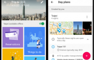 グーグル、旅行アプリ「Google Trips」で新機能を公開、旅程の共有やバス・列車予約管理などが可能に