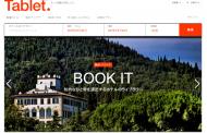 厳選した施設のみを掲載するオンライン宿泊予約サイト「タブレットホテルズ」、CEOに日本戦略を聞いてきた