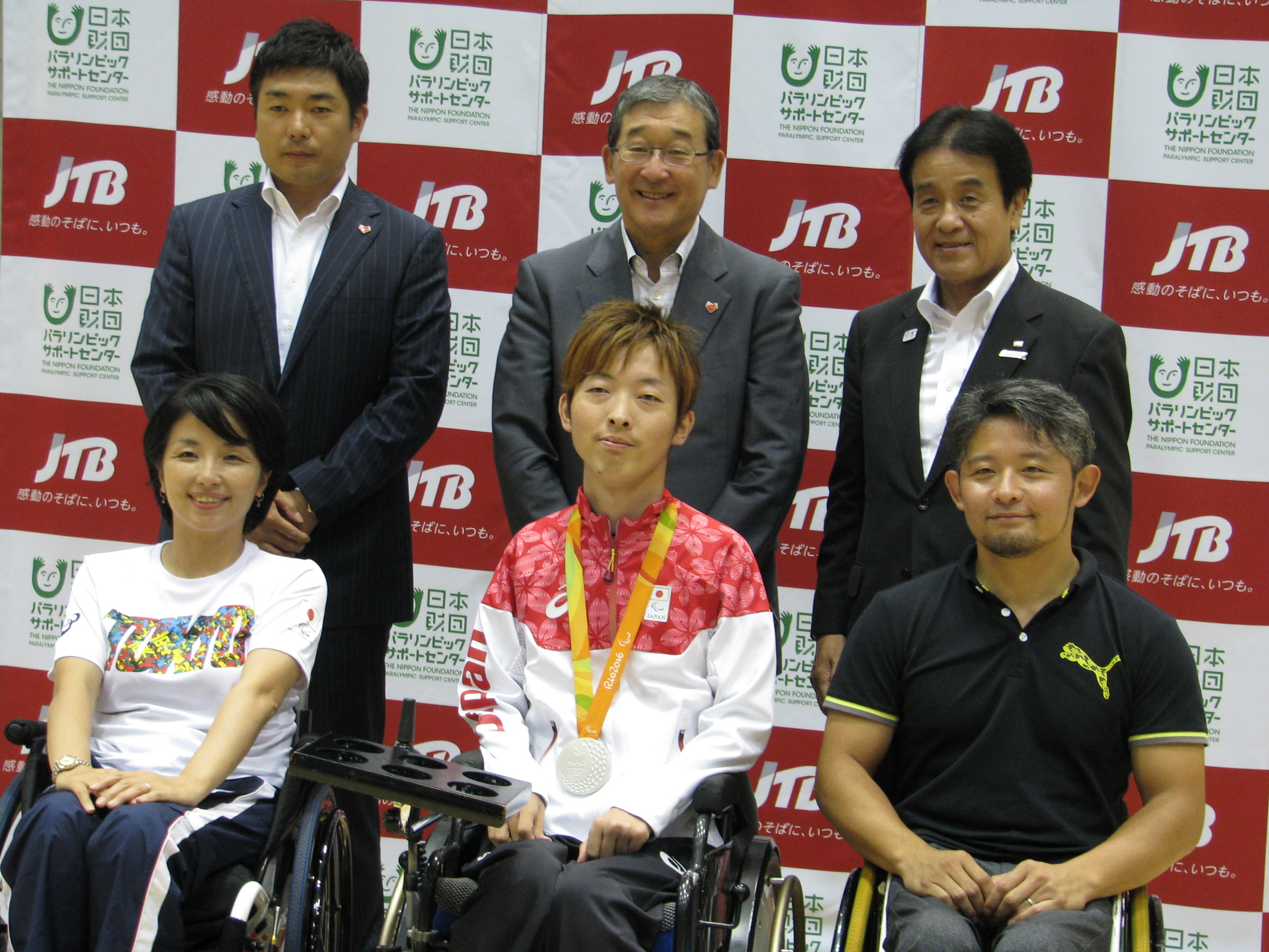 パラリンピック競技を運動会で体験できる新プログラム、自治体や企業MICEに対応、JTBと日本財団が開発