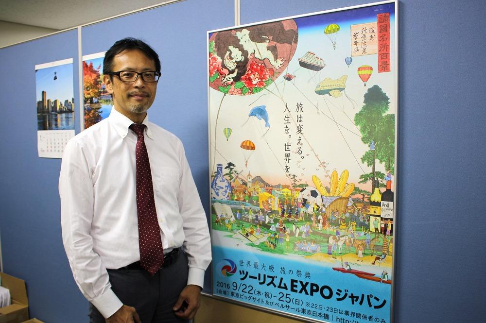ツーリズムEXPOジャパン推進室営業企画部長の福島和彦氏