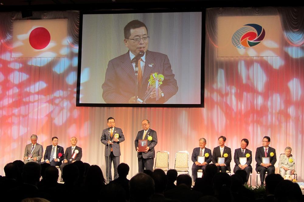 大賞を受賞した飛騨高山国際誘客協議会