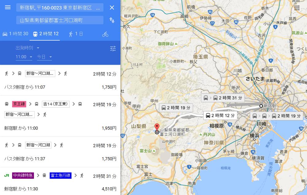 グーグル、マップ上で高速バス路線に対応開始、ルート検索は全国912路線が対象に