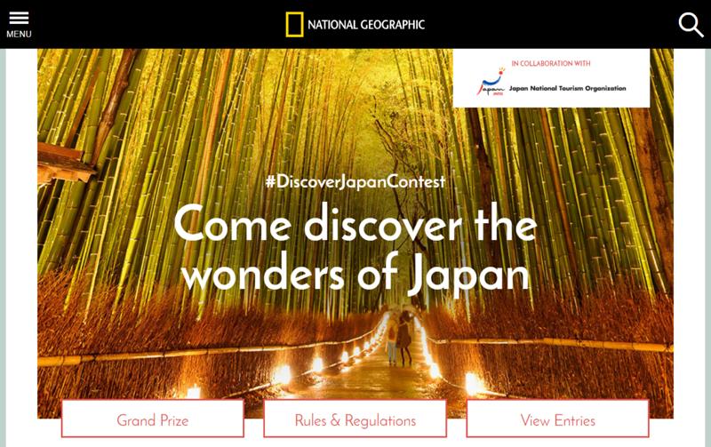 米誌「ナショナル・ジオグラフィック」が選んだ日本の写真コンテスト、優勝は京都・錦市場の作品に ―日本政府観光局