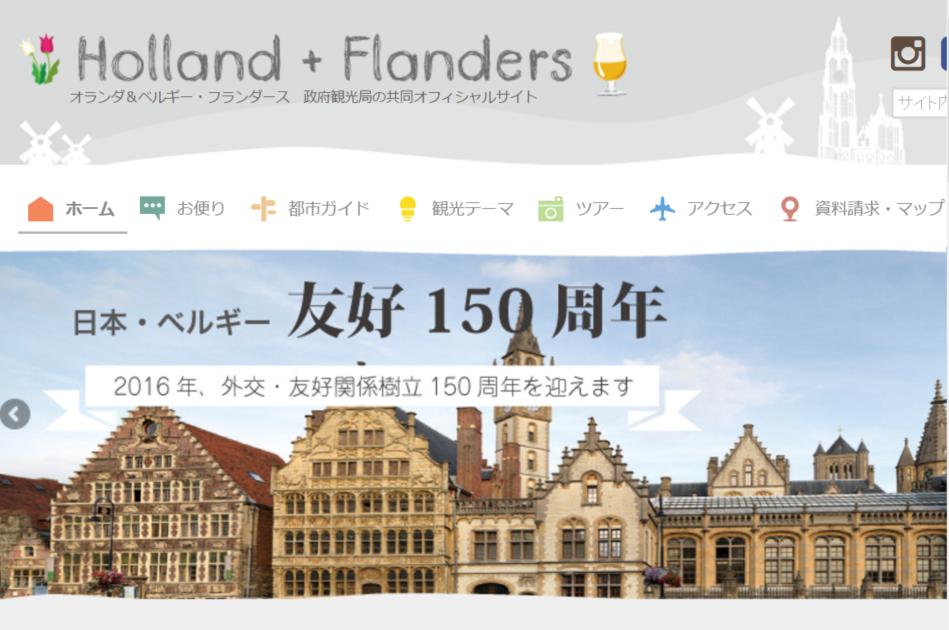 日本・ベルギー友好150周年、来日中の王妃が日本人観光客を歓迎するメッセージ、観光セミナーで