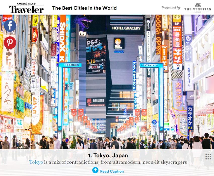 米・富裕層向け有力旅行誌「コンデ・ナスト」で日本の評価が大躍進、魅力的な都市ランキングで東京・京都がツートップに