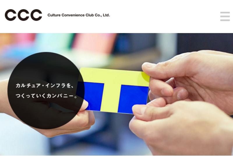 日本と台湾の共通ポイントサービス開始へ、Tポイントと台湾大手「HAPPY GO」が連携、2017年春から