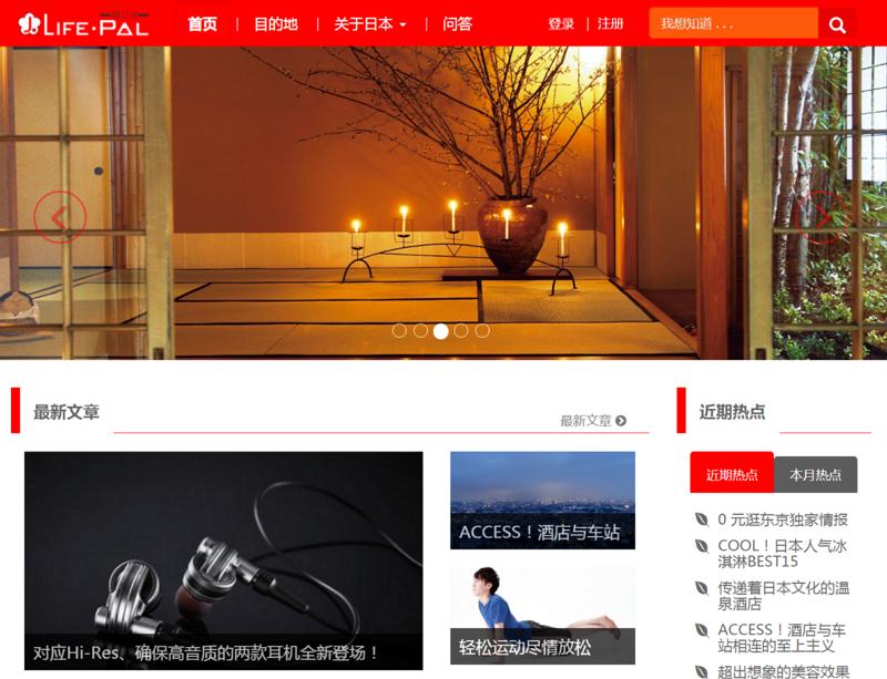 小学館、中国人向けネットメディアを新設、中国の人気SNS・ECサイトと連携やライブ動画通販も