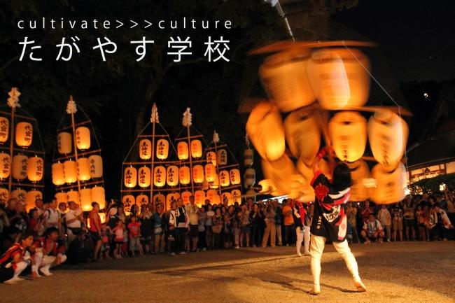 奈良県でクリエーター向けワークショップ、農業関連の伝統行事で取材など