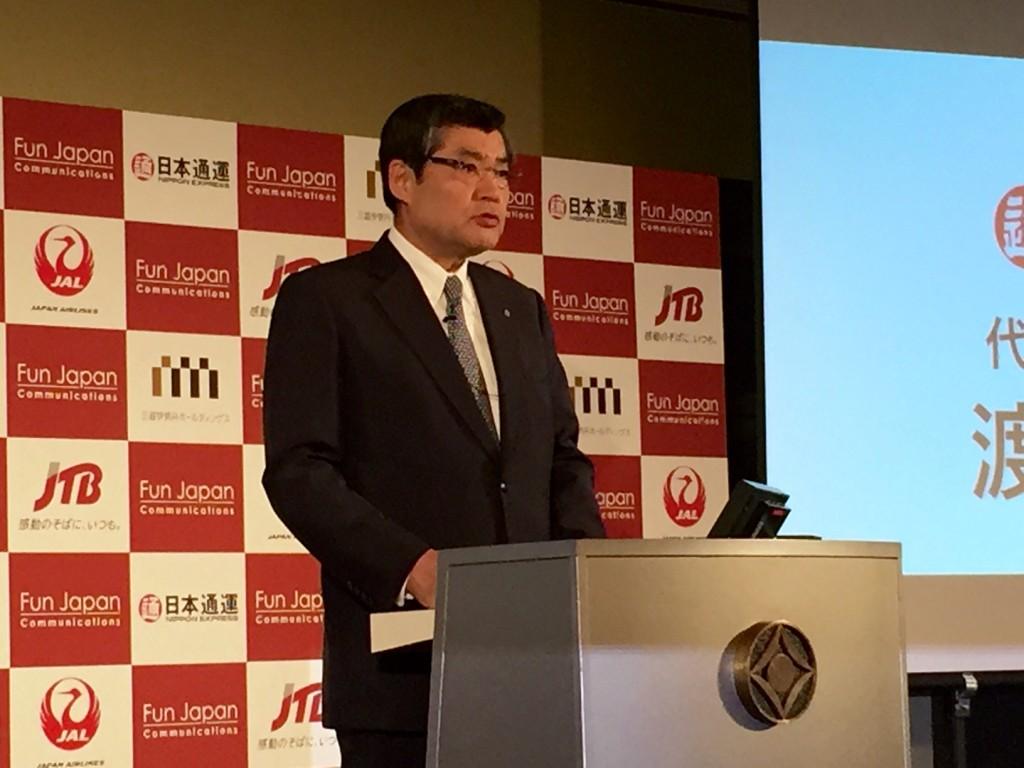 日本通運 代表取締役社長 渡邊健一氏
