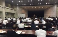 JTBがITセキュリティ対策で方針転換、観光庁の旅行業「情報共有会議」で方針と対策を発表