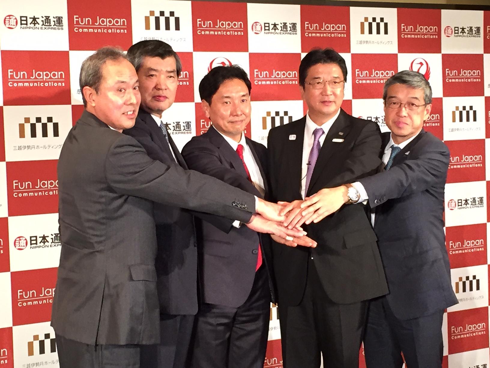 JTB・日本通運・三越伊勢丹が新会社、JALとも提携、4社で訪日デジタルマーケティング事業に参入