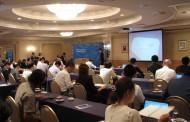 アマデウス、オンライン旅行会社にアプローチ強化、旅行ECで活用できる各種ソリューションを訴求