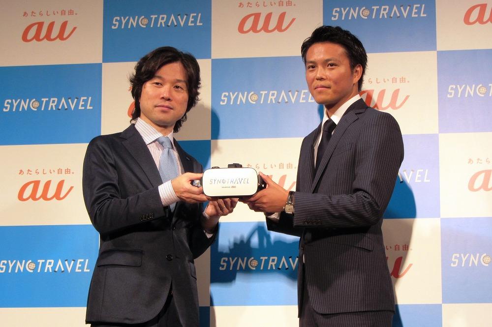 左)KDDIデジタルマーケティング部長の塚本氏、右)ナビタイムジャパン・メディア事業部長の毛塚氏