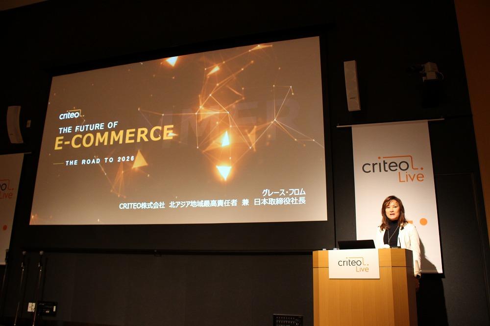 キーワードは「データ」、プロが語るデジタルマーケティングの未来を取材した