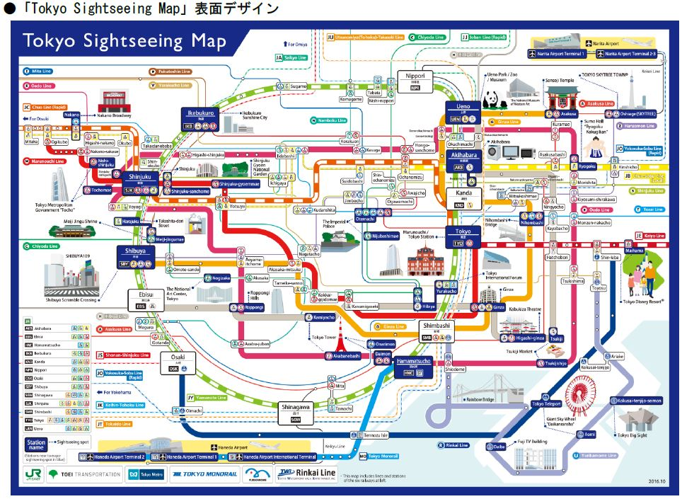 訪日客に鉄道網羅の東京観光マップ、鉄道事業者6社が連携で作成