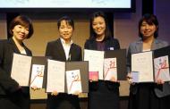 日本旅行、社内制度・コンシェルジュに4名を認定、全国から計7名の精鋭スタッフ