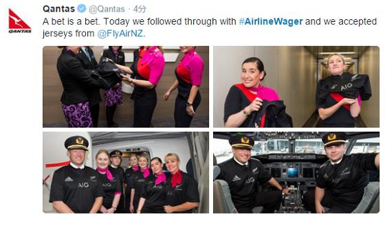 カンタス航空クルーがNZ「オールブラックス」のジャージ姿を披露 ―ラグビーW杯でニュージーランド航空との賭けに負けて【画像】