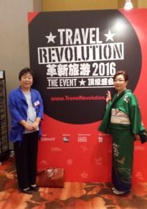 アドバイザーの協力でシンガポールの旅行フェアへの出展を実現した